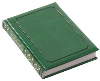 Ежедневник «Избранное», недатированный, зеленый
