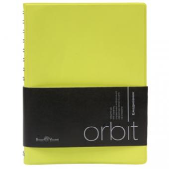 Ежедневник полудатированный Orbit, А6, желтый, белый блок, серебряный обрез, без ляссе