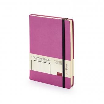 Ежедневник недатированный Megapolis Velvet, А5, розовый, бежевый блок, без обреза, ляссе