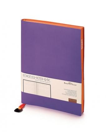 Ежедневник недатированный Mercury, сиреневый, А5, белый блок, оранжевый обрез, ляссе с шильдом
