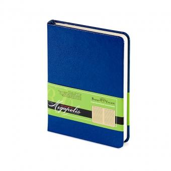 Ежедневник недатированный Megapolis, А6, синий, бежевый блок, без обреза, ляссе