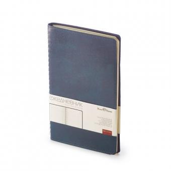 Ежедневник недатированный Verona, А5, синий, бежевый блок, без обреза