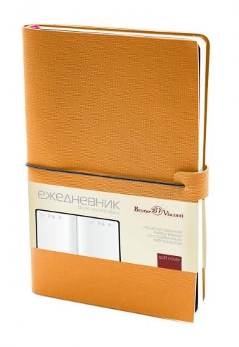 Ежедневник недатированный Bravo, оранжевый, А5, белый блок, без обреза, ляссе