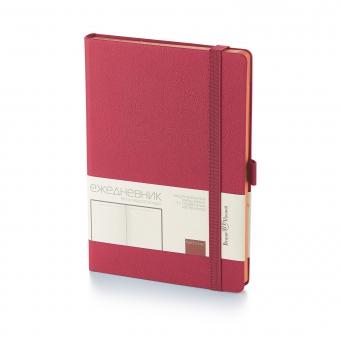 Ежедневник недатированный Monaco, А5, бордовый, бежевый блок, оранжевый обрез, ляссе