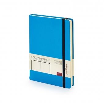 Ежедневник недатированный Megapolis Velvet, А5, синий флюор, бежевый блок, без обреза, ляссе