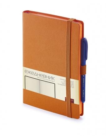Ежедневник недатированный Monaco, А5, оранжевый, бежевый блок, оранжевый обрез, ляссе
