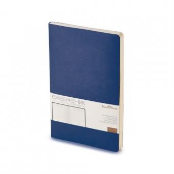 Ежедневник недатированный Megapolis Flex, А5, темно-синий, бежевый блок, без обреза