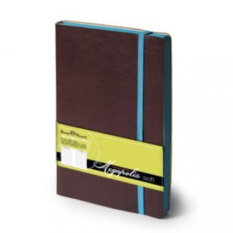 Ежедневник недатированный Megapolis Soft, А5, коричневый, бежевый блок, контрастный обрез, ляссе