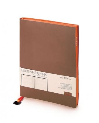 Ежедневник недатированный Mercury, светло-коричневый, А5, белый блок, оранж. обрез, ляссе с шильдом