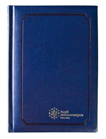 Ежедневник «Избранное», недатированный, синий