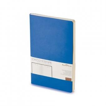 Ежедневник недатированный Megapolis Flex, А5, синий, бежевый блок, без обреза