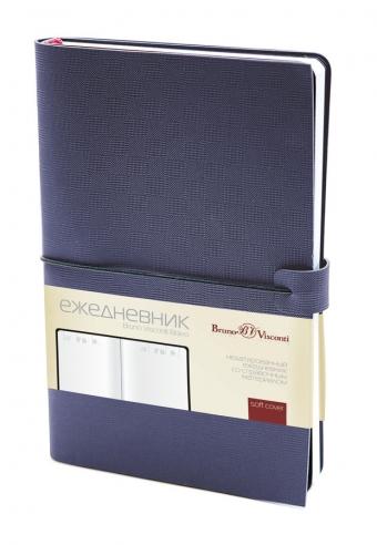 Ежедневник недатированный Bravo, темно-синий, А5, белый блок, без обреза, ляссе