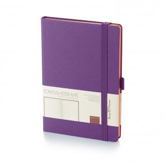 Ежедневник недатированный Monaco, А5, фиолетовый, бежевый блок, оранжевый обрез, ляссе