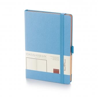 Ежедневник недатированный Monaco, А5, голубой, бежевый блок, оранжевый обрез, ляссе