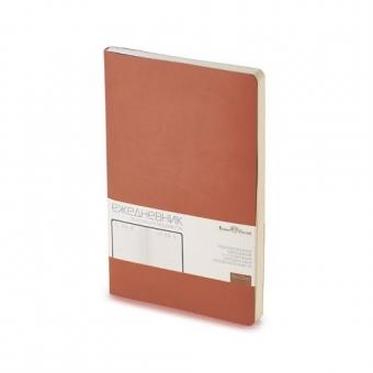 Ежедневник недатированный Megapolis Flex, А5, светло-коричневый, бежевый блок, без обреза
