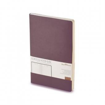 Ежедневник недатированный Megapolis Flex, А5, коричневый, бежевый блок, без обреза