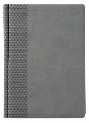 Ежедневник BRAND, датированный, серый