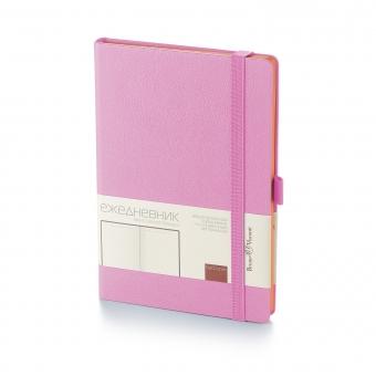 Ежедневник недатированный Monaco, А5, розовый, бежевый блок, оранжевый обрез, ляссе