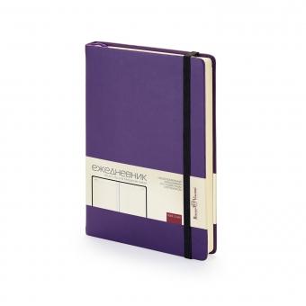 Ежедневник недатированный Megapolis Velvet, А5, фиолетовый, бежевый блок, без обреза, ляссе