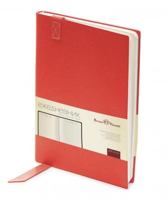 Ежедневник недатированный Trend, красный, А5, бежевый блок, без обреза, ляссе