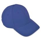"""Бейсболка """"Classic"""", 6 клиньев, металлическая застежка; ярко-синий; 100% хлопок; плотность 270 г/м2"""