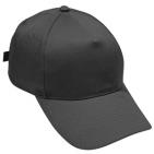 """Бейсболка """"Стандарт"""", 5 клиньев, металлическая застежка; черный; 100% хлопок; плотность 180 г/м2"""
