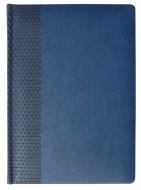 Ежедневник BRAND, датированный, синий