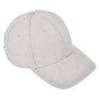"""Бейсболка """"Classic"""", 6 клиньев, металлическая застежка; белый; 100% хлопок; плотность 270 г/м2"""