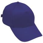 """Бейсболка """"Стандарт"""", 5 клиньев, металлическая застежка; синий; 100% хлопок; плотность 180 г/м2"""
