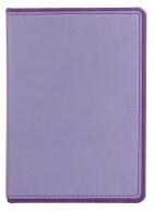 Ежедневник FreeNote Small, недатированный, фиолетовый
