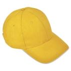 """Бейсболка """"Classic"""", 6 клиньев, металлическая застежка; желтый; 100% хлопок; плотность 270 г/м2"""
