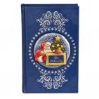 Книга «Про Новый год»