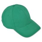 """Бейсболка """"Classic"""", 6 клиньев, металлическая застежка; ярко-зеленый; 100% хлопок; плотность 270 г/м"""