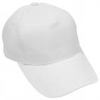 """Бейсболка """"Light"""", 5 клиньев,  застежка на липучке; белый; 100% хлопок; плотность 150 г/м2"""