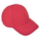 """Бейсболка """"Classic"""", 6 клиньев, металлическая застежка; красный; 100% хлопок; плотность 270 г/м2"""
