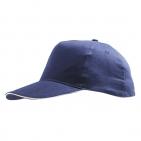 "Бейсболка ""Sunny"" 5 клиньев, темно-синий с белым, 100% хлопок, 180г/м2"