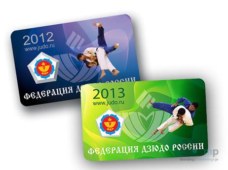 Клубные карты Федерация Дзюдо РФ